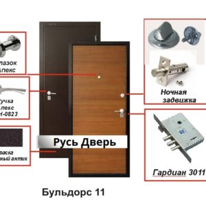 Двери входные Бульдорс -11
