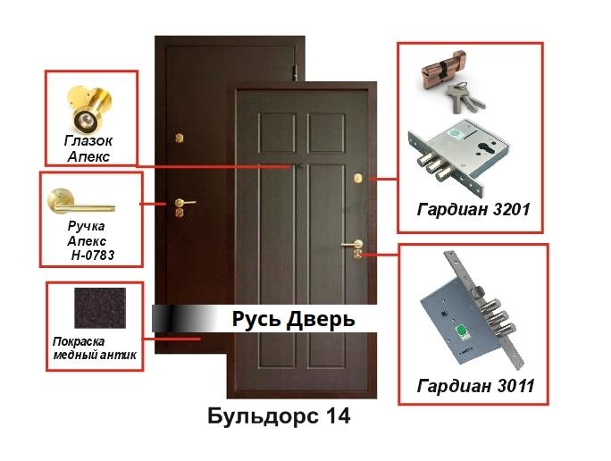 Двери входные Бульдорс 24 Венге