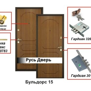 Двери входные Бульдорс 25